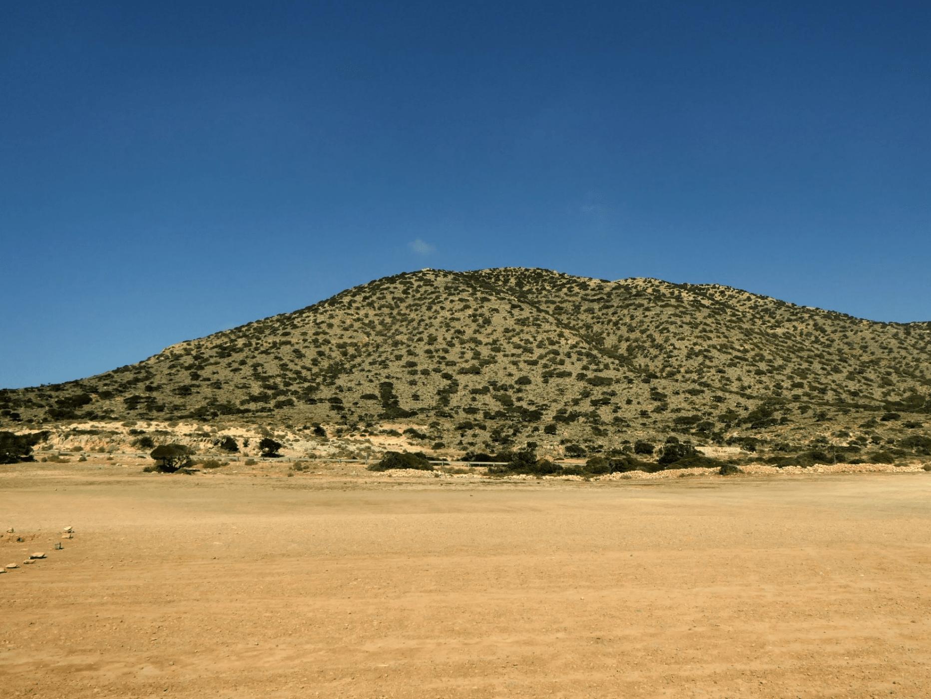 Paysage - Sidi Binzarne