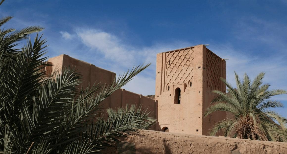 Agadir circuit